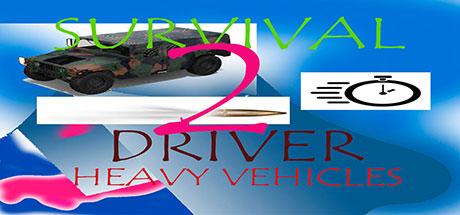 دانلود Survival driver 2 Heavy vehicles جدید