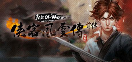 دانلود Tale of Wuxia The Pre-Sequel جدید
