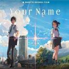 دانلود انیمه سینمایی Your Name 2016