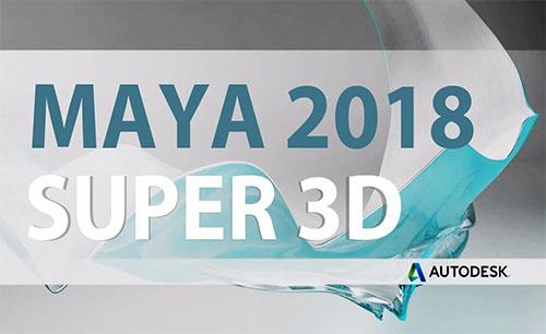 دانلود نرم افزار Autodesk Maya 2018