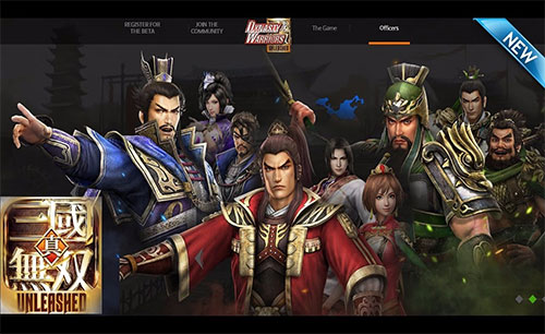 دانلود بازی Dynasty Warriors Unleashed