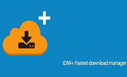 دانلود نرم افزار IDM+