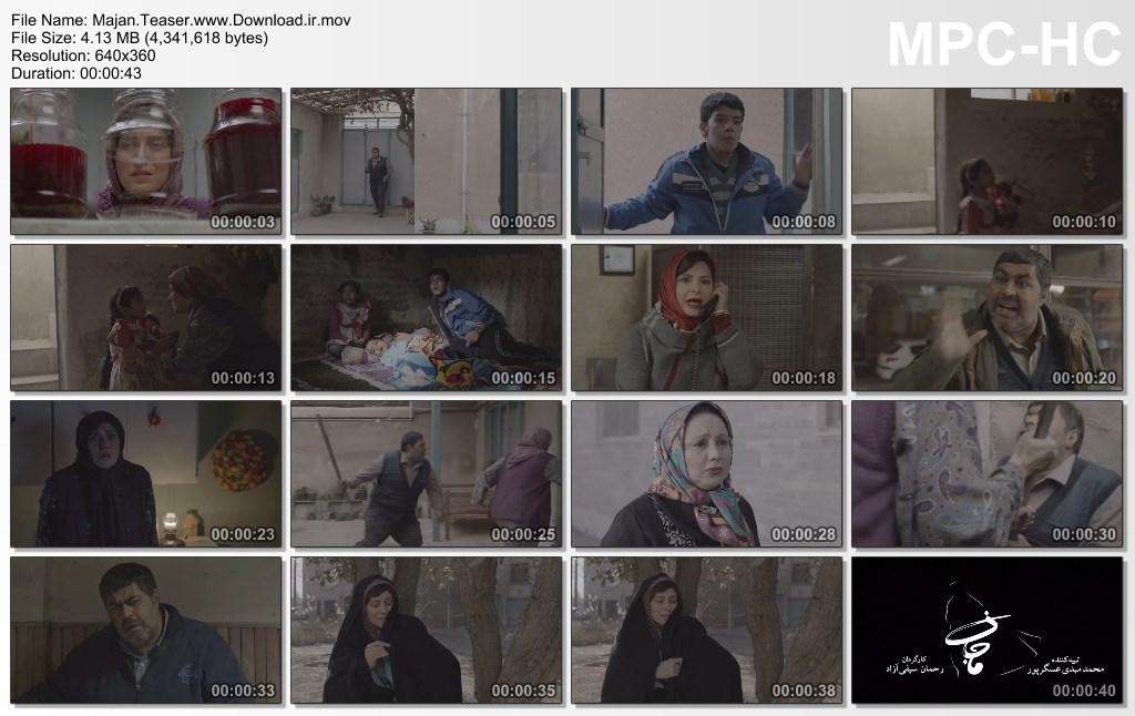 Majan.Teaser.www.Download.ir