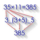 دانلود نرم افزار Math Tricks v2.13