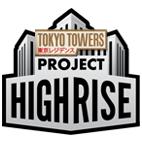 دانلود بازی کامپیوتر Project Highrise Tokyo Towers