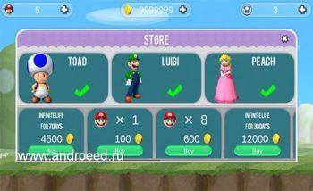 دانلود بازی Super Mario 2 HD