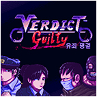 دانلود بازی کامپیوتر Verdict Guilty