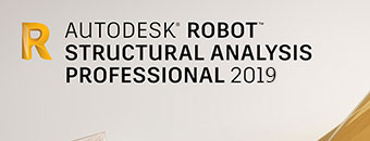 Autodesk Robot Structural Analysis Pro 2019-screen