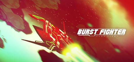 دانلود بازی دو نفره اکشن کامپیوتر Burst Fighter جدید