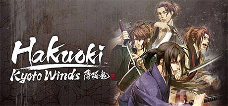 دانلود بازی کامپیوتر Hakuoki Kyoto Winds