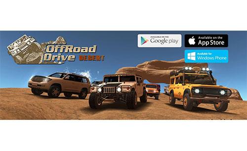 دانلود OffRoad Drive Desert جدید