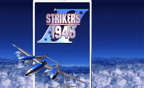 دانلود بازی STRIKERS1945 2