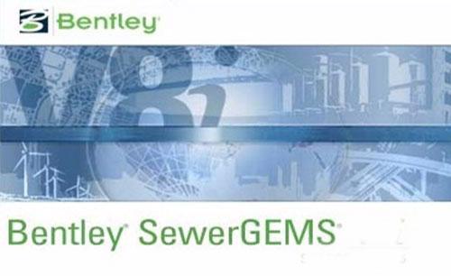 Bentley.SewerGEMS.center