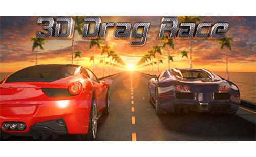 دانلود Drag Racing 3D جدید