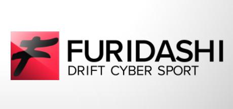 دانلود بازی کامپیوتر شبیه ساز رانندگی FURIDASHI Drift Cyber Sport جدید