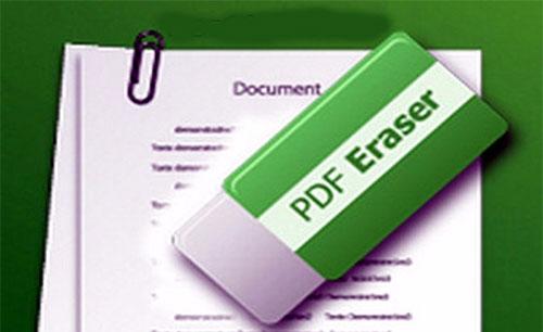PDF.Eraser.Pro.center
