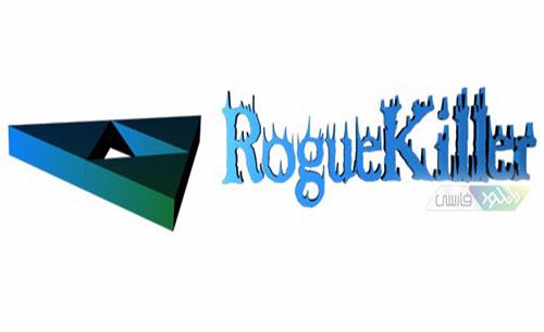 RogueKiller.center