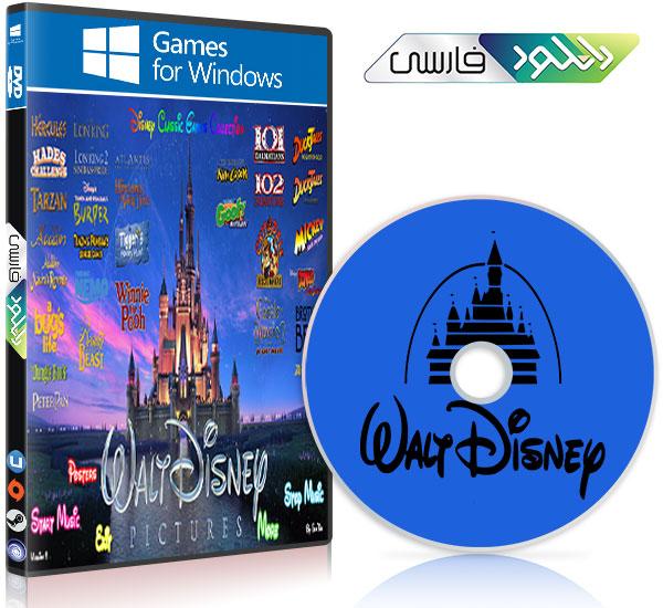 مجموعه بازی های کامپیوتر Disney Classic Games Collection
