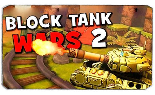 دانلود Block Tank Wars 2 جدید