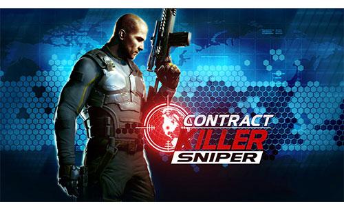 دانلود Contract Killer Sniper جدید