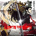 Lupin.the.Third.The.Blood.Spray.of.Goemon.Ishikawa.2017.www.download.ir.Poster