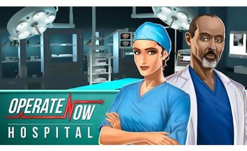 دانلود Operate Now Hospital جدید