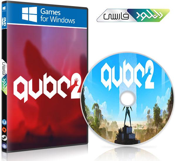 دانلود بازی کامپیوتر Q.U.B.E 2 Aftermath نسخه CODEX