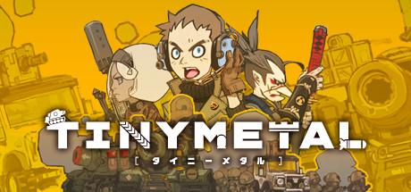 دانلود بازی استراتژیک کامپیوتر TINY METAL