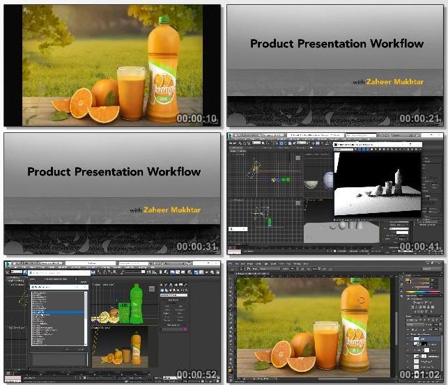 دانلود فیلم آموزشی Product Presentation Workflow از Lynda