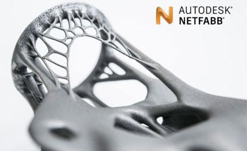 Autodesk.Netfabb.center
