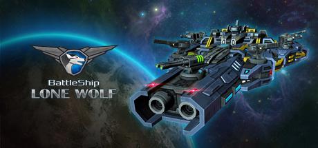 دانلود بازی استراتژیک اکشن کامپیوتر Battleship Lonewolf جدید
