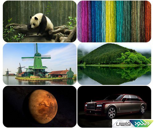 Beautiful Mixed Wallpapers Pack 2 center