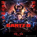 Gantz.O.2016.www.download.ir.Cover
