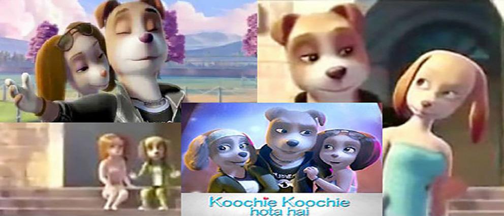 Koochie Koochie Hota Hai 2018.www.download.ir