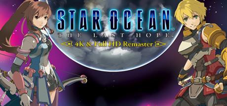 Star Ocean The Last Hope 4K Full HD Remaster Center