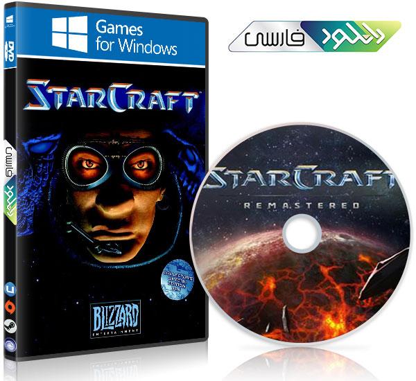 دانلود بازی کامپیوتر StarCraft Remastered