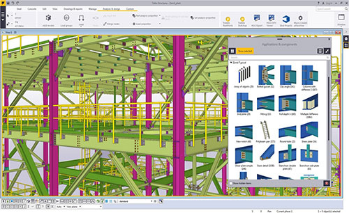Tekla.Structures.2017.center