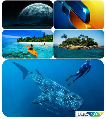 Beautiful Mixed Wallpapers Pack 7 center