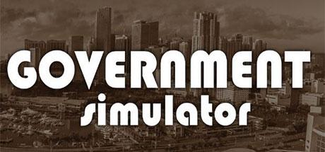 Government.Simulator.center
