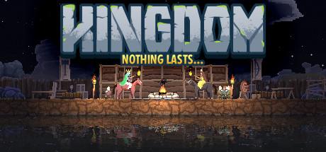 Kingdom Classic Center