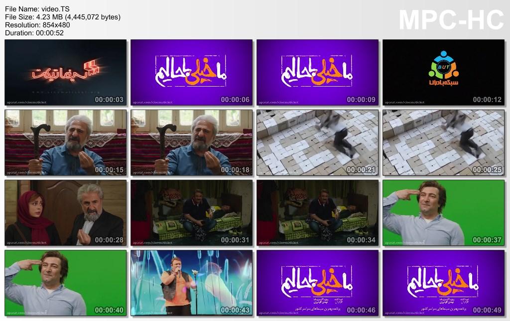 Ma.Kheyli.Bahalim.www.download.ir