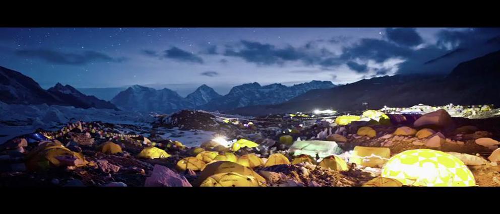 Mountain 2017.www.download.ir