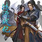 Tales.of.Hongyuan.logo