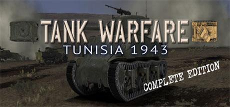 Tank.Warfare.Tunisia.1943.Complete.Edition.center