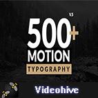 Videohive Motion Typography v5 logo