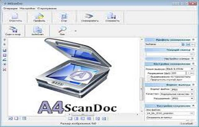 A4ScanDoc center