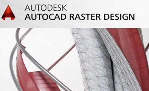 Autodesk.AutoCAD.Raster.Design.2019.center