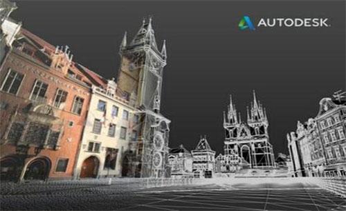 Autodesk.ReCap.Pro.2019.center