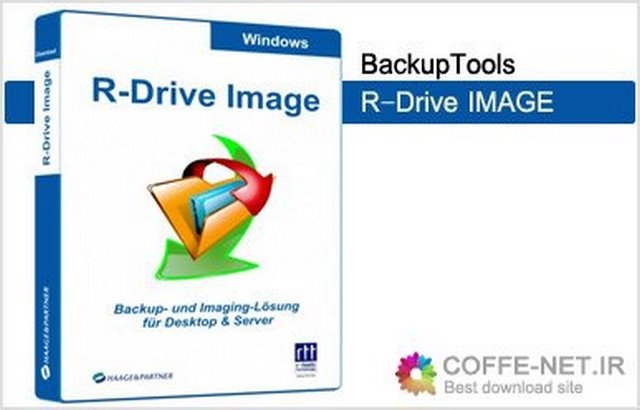 R-Drive Image center