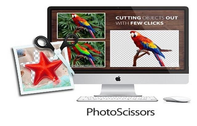 Teorex PhotoScissors center